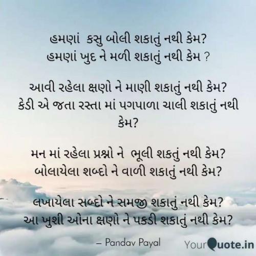 Post by Payal Pandav on 27-Feb-2020 10:15am