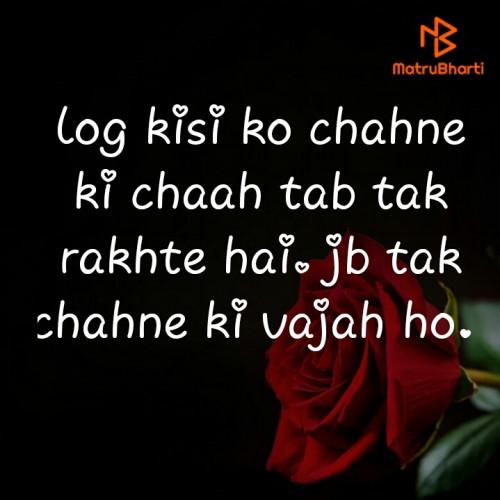 Post by Ambalika Sharma on 27-Feb-2020 03:47pm