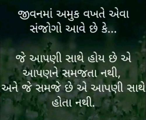 Post by Komal on 27-Feb-2020 05:47pm