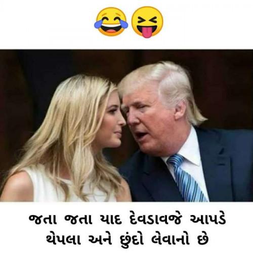 Post by Komal on 27-Feb-2020 05:49pm