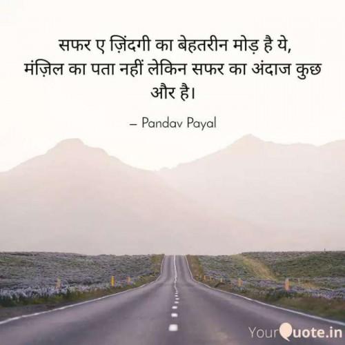 Post by Payal Pandav on 27-Feb-2020 06:50pm