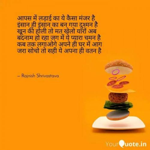 #yqbhaijanStatus in Hindi, Gujarati, Marathi   Matrubharti
