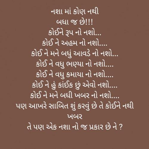 Quotes, Poems and Stories by Ripal Vyas   Matrubharti