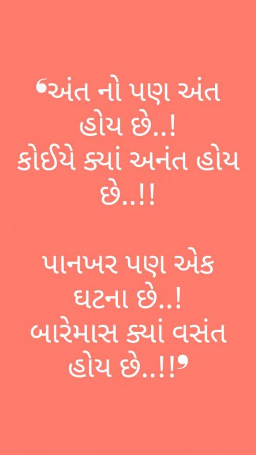 Post by Bharat on 28-Feb-2020 08:53am