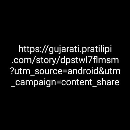 Post by Manisha Hathi on 28-Feb-2020 10:01am
