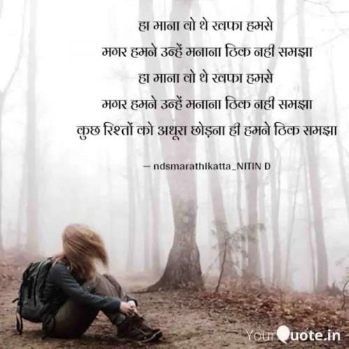 Post by Nitin D ndsmarathikatta on 28-Feb-2020 11:33am