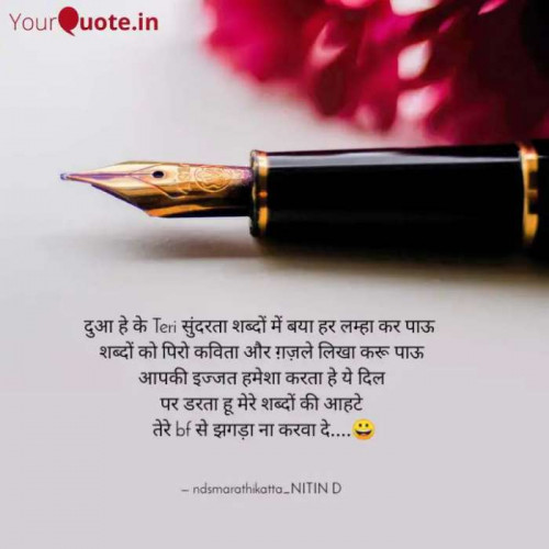 Post by Nitin D ndsmarathikatta on 28-Feb-2020 11:38am