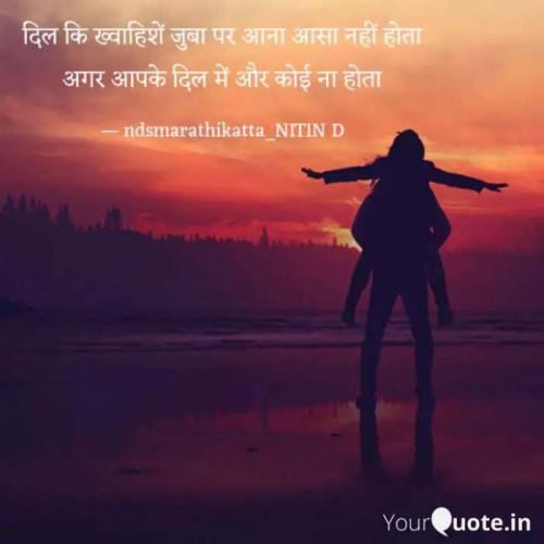 Post by Nitin D ndsmarathikatta on 28-Feb-2020 11:39am