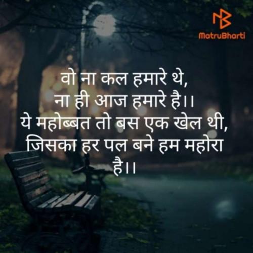 Post by Komal on 28-Feb-2020 03:24pm
