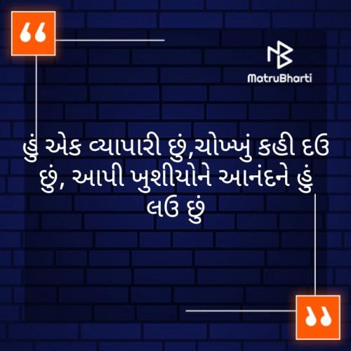 Post by karansinh chauhan on 28-Feb-2020 08:45pm