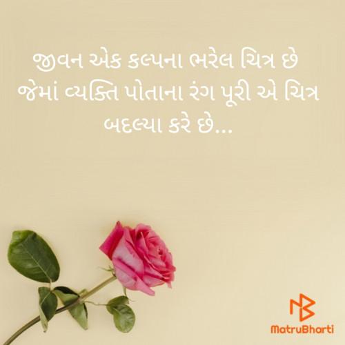 Post by Payal Pandav on 29-Feb-2020 10:58am
