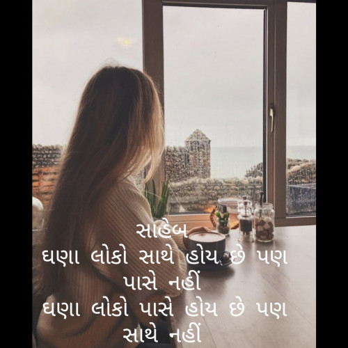 Post by Dhara on 29-Feb-2020 03:16pm