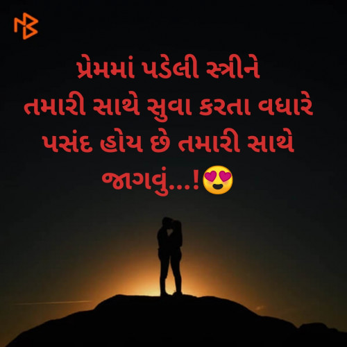 Post by Krupa on 29-Feb-2020 11:22pm