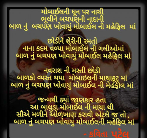 Post by kavita patel on 01-Mar-2020 01:19pm