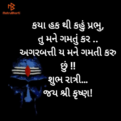 Post by Suresh Patel on 01-Mar-2020 10:53pm