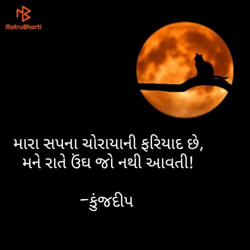 Post by Kinjal Dipesh Pandya on 01-Mar-2020 11:22pm