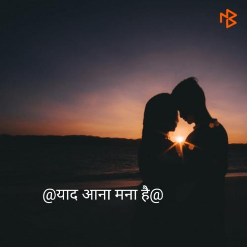 Post by Deepak Tokalwad on 02-Mar-2020 06:36am