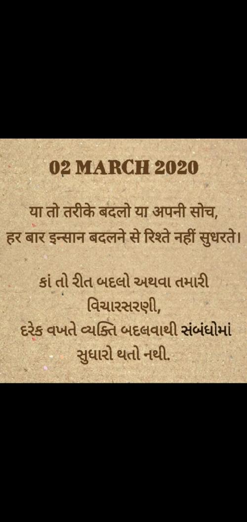 Post by Shrimali Meet on 02-Mar-2020 08:57am