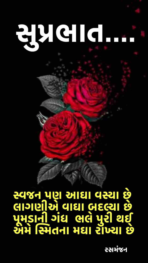Post by Ramesh Champaneri on 02-Mar-2020 10:51am