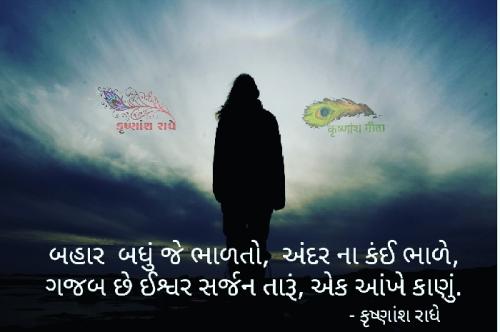 Post by Krishnansh Radhe on 02-Mar-2020 07:06pm