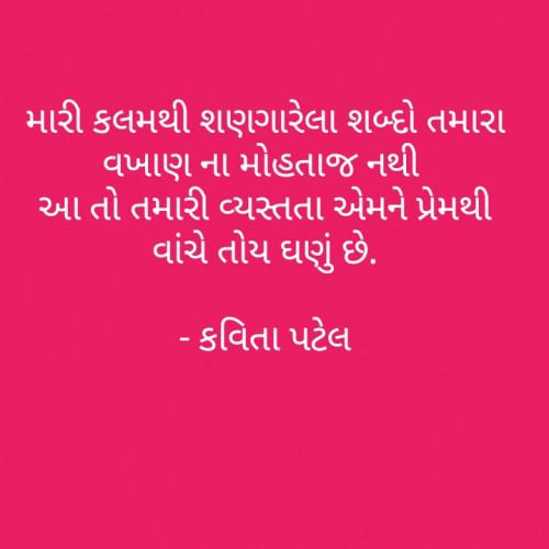 Post by kavita patel on 03-Mar-2020 08:14am