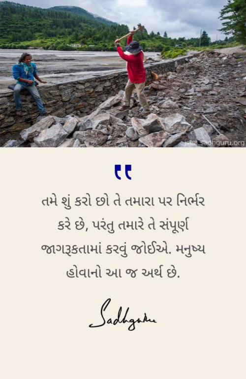 Post by PUNIT on 03-Mar-2020 10:40am