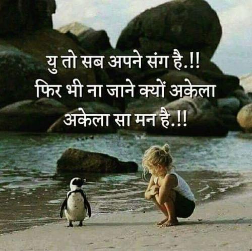 Post by Devesh Mishra on 03-Mar-2020 02:40pm