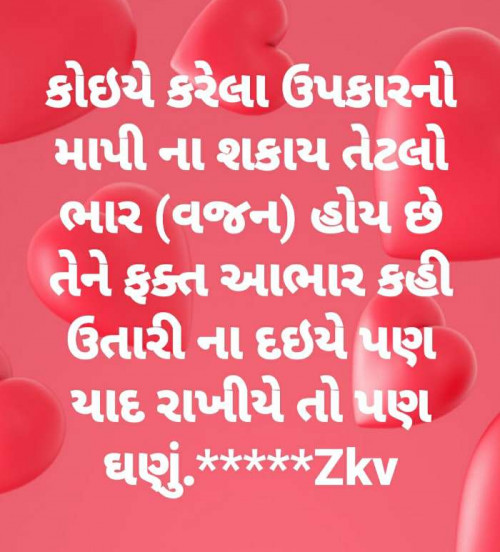 Post by K V Zankat on 03-Mar-2020 03:08pm