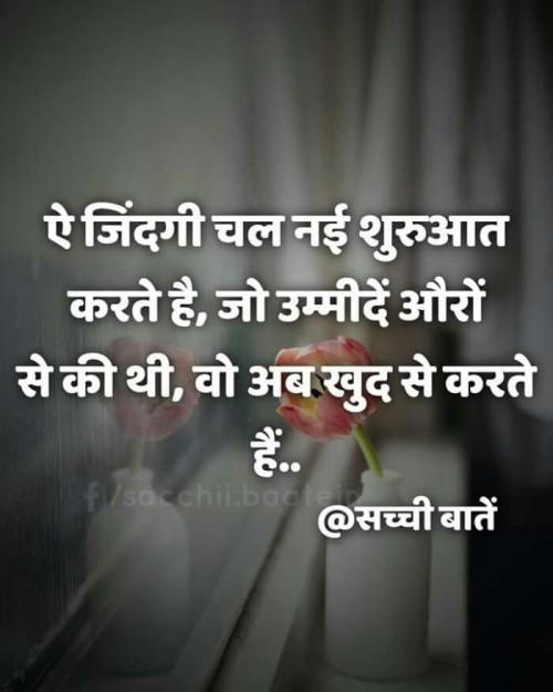 Post by Devesh Mishra on 03-Mar-2020 04:28pm