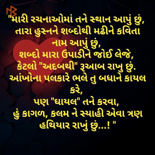 Post by Herat Virendra Udavat on 03-Mar-2020 07:06pm