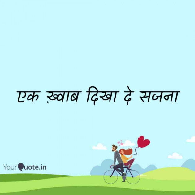 Post by Vinay Tiwari on 04-Mar-2020 08:48pm