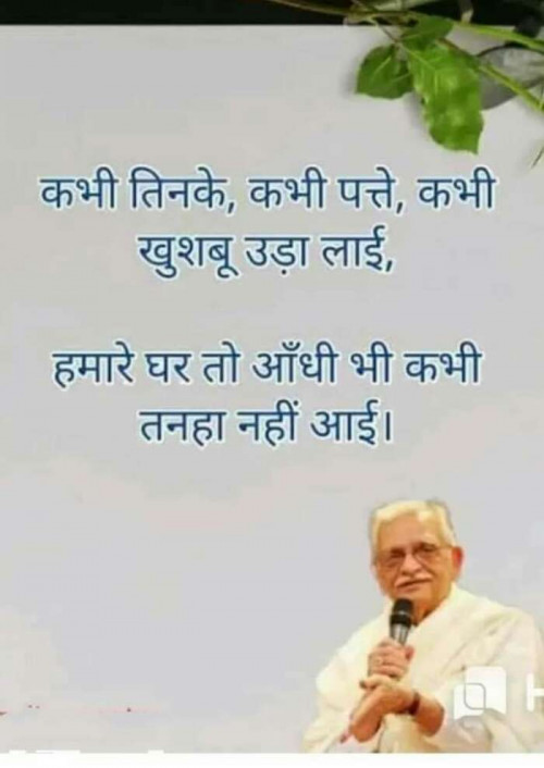 Post by Devesh Mishra on 05-Mar-2020 10:31am