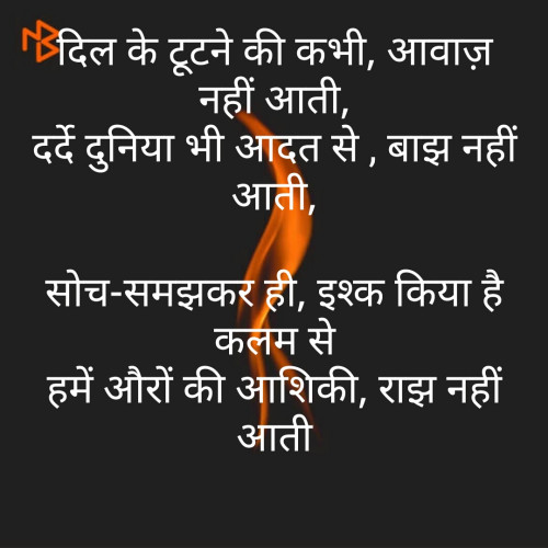 Post by Chahat on 05-Mar-2020 03:14pm