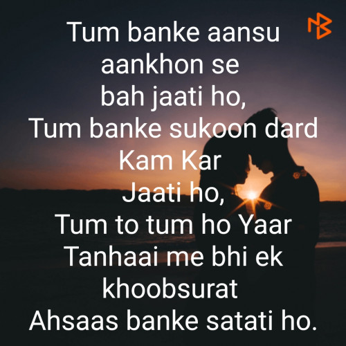 Post by Pinki on 05-Mar-2020 05:50pm
