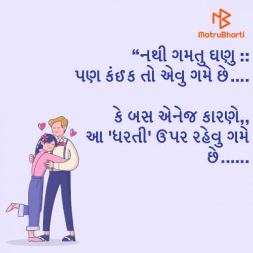 Post by Keyur Parmar Broadway on 05-Mar-2020 10:22pm