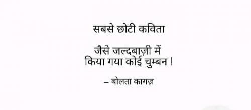 Post by Himanshu Patel on 06-Mar-2020 09:27am