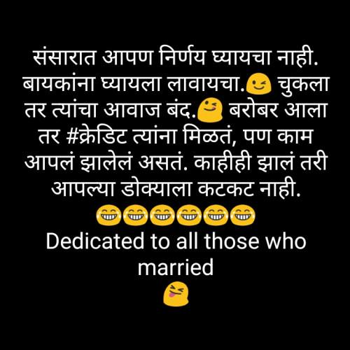 Post by Dipak Ringe ।बोलका स्पर्श। on 06-Mar-2020 09:47am