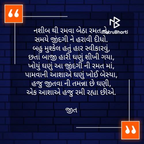 Post by Jeet Gajjar on 06-Mar-2020 01:01pm