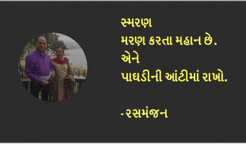 Post by Ramesh Champaneri on 07-Mar-2020 09:19am