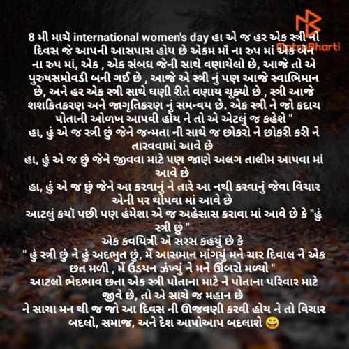 Post by Kothari Megha on 07-Mar-2020 11:14am