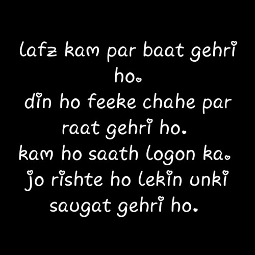 Post by Ambalika Sharma on 07-Mar-2020 03:55pm