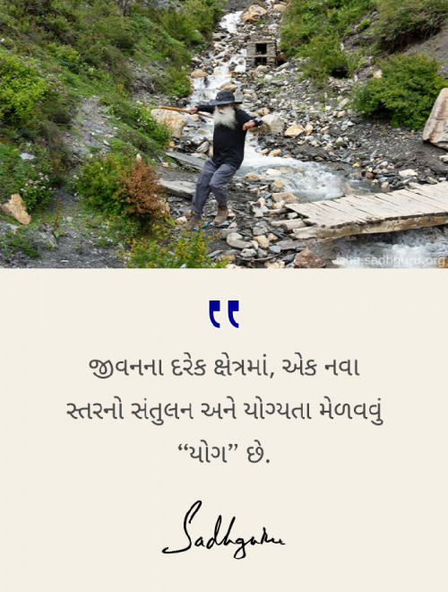 Post by PUNIT on 08-Mar-2020 09:32am