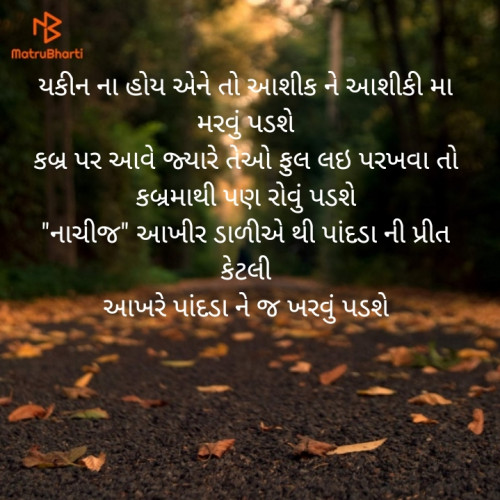 Post by Hiren Sodham on 08-Mar-2020 12:50pm