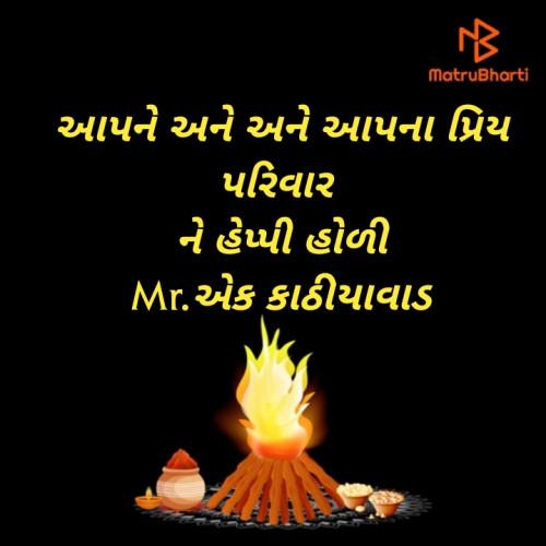 Post by Sagar S Rasadiya on 09-Mar-2020 08:54am