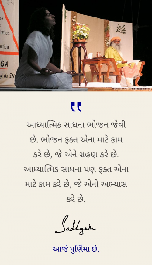 Post by PUNIT on 09-Mar-2020 02:20pm