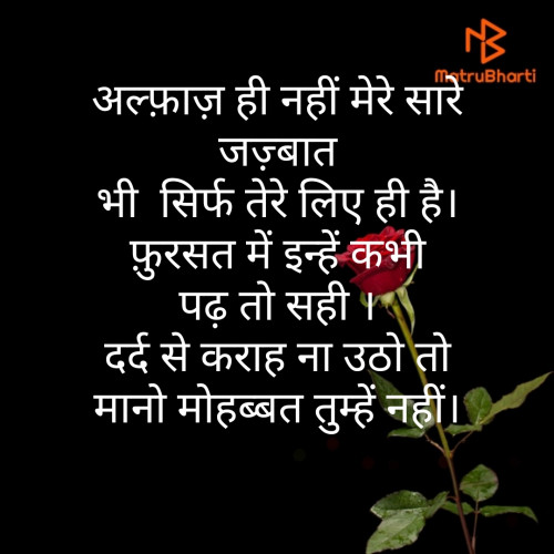 Post by Pinki on 09-Mar-2020 08:35pm