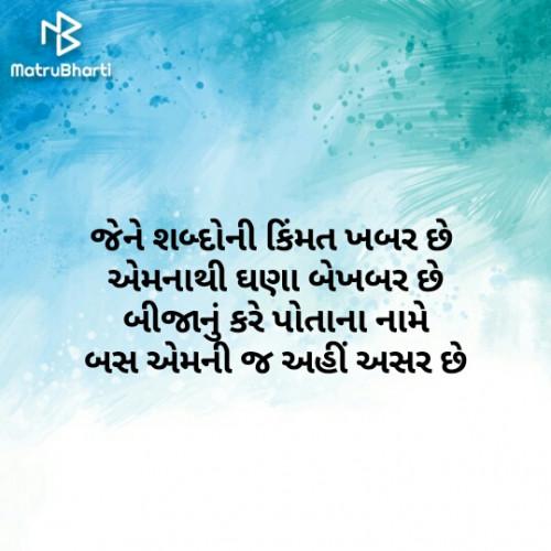 Post by Ashvin Kalsariya on 09-Mar-2020 10:01pm