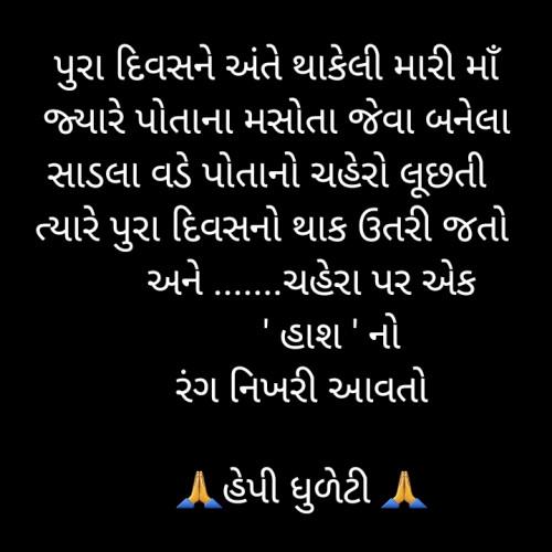 Post by Manisha Hathi on 10-Mar-2020 09:06am