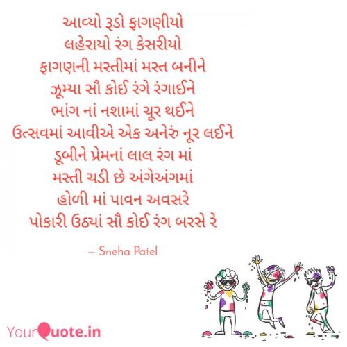Post by Sneha Patel on 10-Mar-2020 09:07am