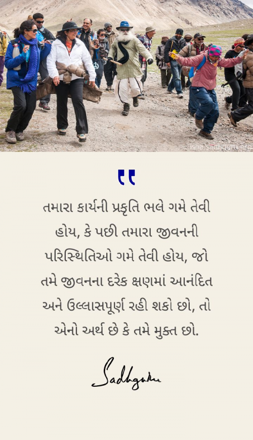 Post by PUNIT on 10-Mar-2020 09:45am